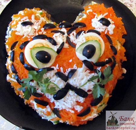 Морковный салат для дня рождения фото