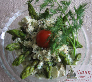 Рецепт салат метелка для очищения кишечника и похудения за 2 дня без диеты