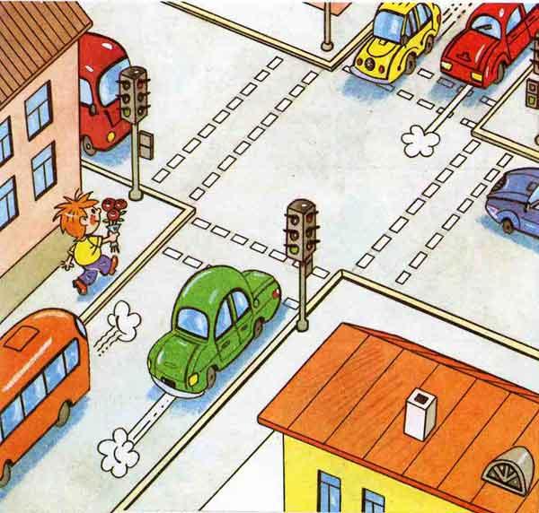 Про правила дорожного движения. Иллюстрация к сказке