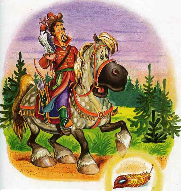 Иллюстрация 2 к сказке Жар-птица...