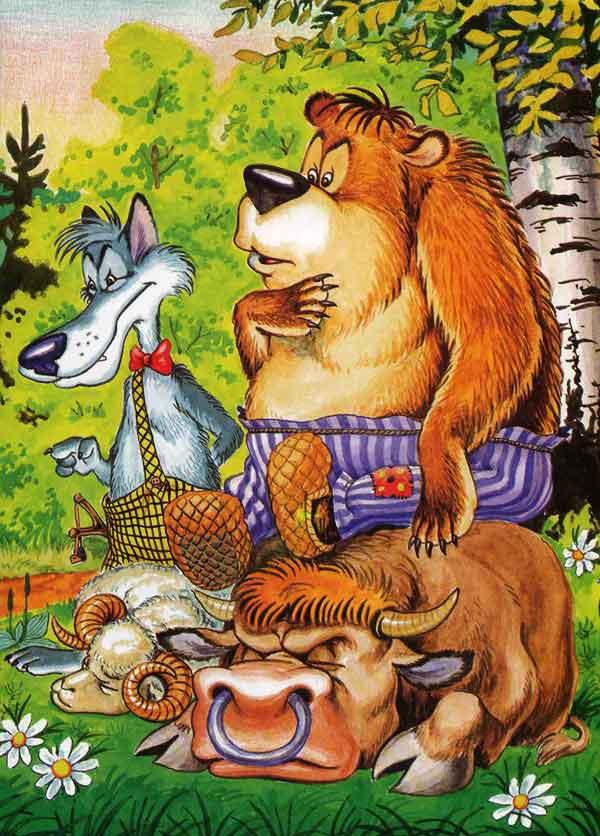 Иллюстрация 6 к сказке Кот и лиса