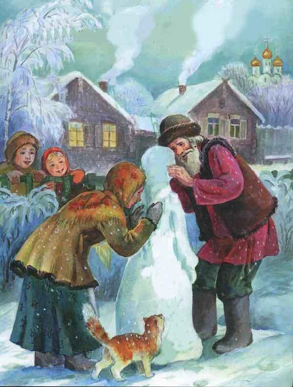 Иллюстрация 2 Снегурочка
