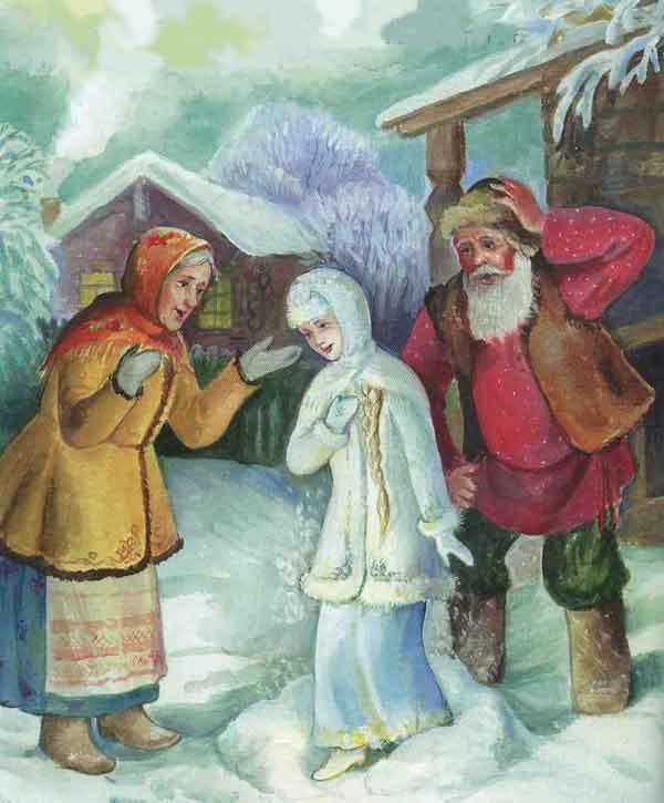 Иллюстрация 3 Снегурочка