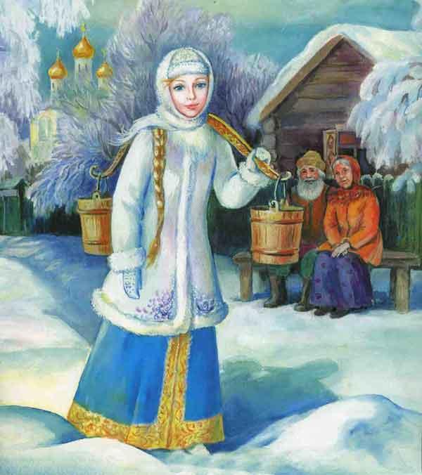 Иллюстрация 5 Снегурочка