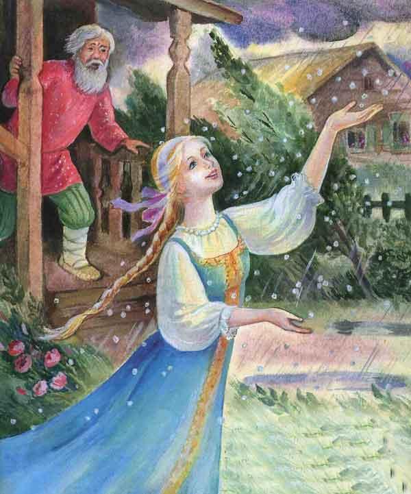 Иллюстрация 7 Снегурочка