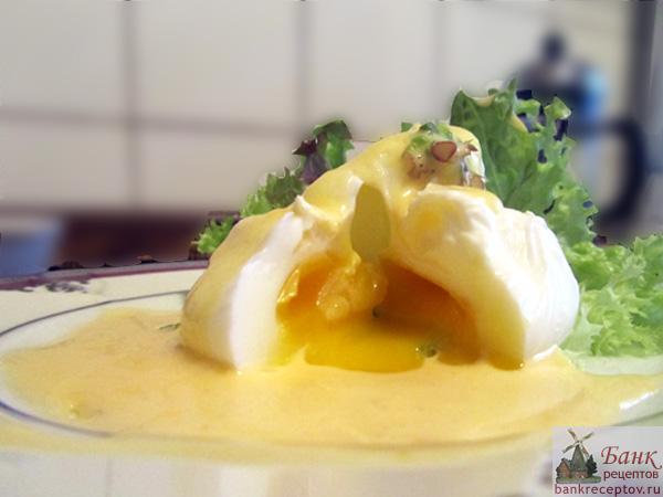 Голландский соус для яиц рецепт