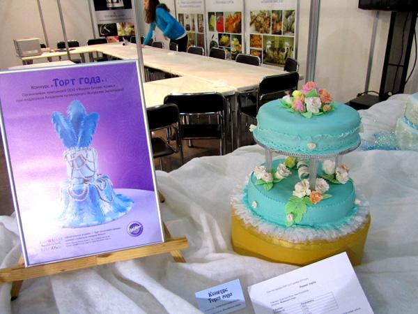 "Конкурс ""Торт года"" на ярмарке ПИР 2013 года, фото: http://www.bankreceptov.ru/photo/photo-0112.shtml"