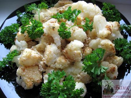 Рецепт жареной цветной капусты с кунжутом (с фото): http://www.bankreceptov.ru/veget/veget-0282.shtml
